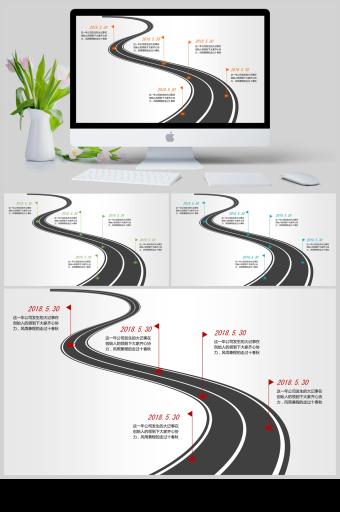 【时间轴】时间线企业大事记PPT图表