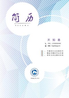372简历封面亚博体育主页PPT
