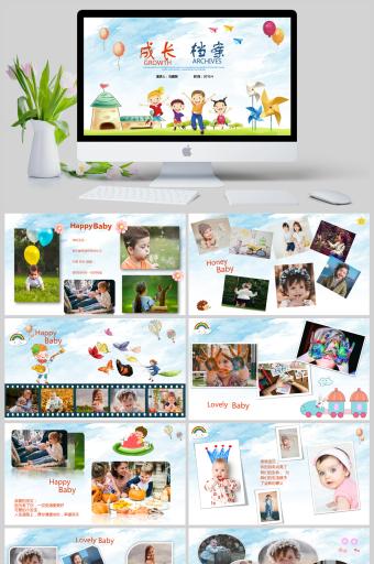可爱卡通儿童成长档案相册集PPT亚博体育主页