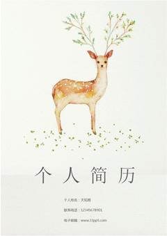 麋鹿风景简历封面亚博体育主页PPT