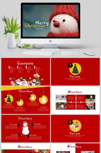 卡通雪人圣诞老人圣诞节活动策划PPT亚博体育主页
