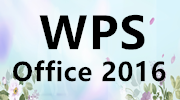 WPS Office 2016全新界面、超小体积、深度兼容