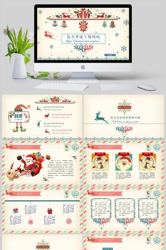 简约复古圣诞主题PPT亚博体育主页