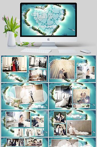 浪漫结婚婚庆情侣爱情纪念电子相册PPT亚博体育主页