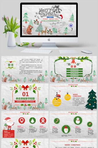 圣诞可爱风工作计划总结微课课堂教学课件PPT亚博体育主页